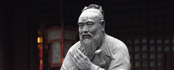 Favorite Confucius Quote Repair Discount - Monday February 24th