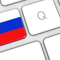 Russian Accent iPhone Repair Discount